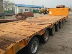 SHIYUN MT9402TDP, 2014. Трал Shiyun MT9402TDP, Китай 2014 год заводской! ОТС, 100 000 кг.
