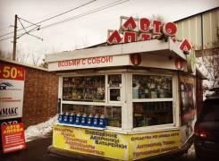 Продам бизнес: Магазин Автоаптека