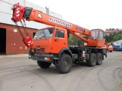 Клинцы КС-55713-5К-4. КС 55713-5К-1 автокран 25т. (Камаз-43118) ЕВРО-4, 100 куб. см., 25 000 кг., 21 м.