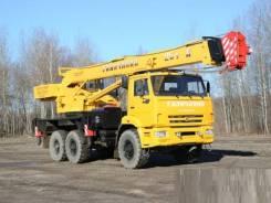 Галичанин КС-55713-1. КС 55713-1 автокран с гуськом 25т. (Камаз-65115), 100 куб. см., 25 000 кг., 31 м.