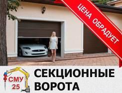 Ворота гаражные подъемные, шлагбаумы, заборы, двери. Очень низкие цены
