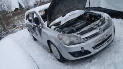 Opel Astra. Продам ПТС полный комплект Astra H 2005г 1.6 серебро