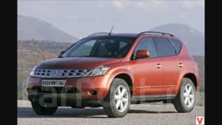 Nissan Murano. ПТС Мурано 2003 год