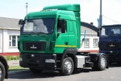 МАЗ 544019-1421-031. , 100 куб. см., 10 500 кг.