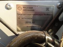 Русская механика Рыбинка. исправен, без птс, без пробега