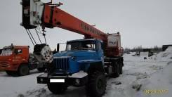 Ульяновец. Продам кран 25 тонн , 11 150 куб. см., 25 000 кг.