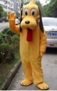 Ростовая кукла Плуто Pluto. Под заказ