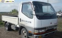 Mitsubishi Canter. FB501, 4M40