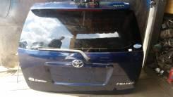 Дверь багажника. Toyota Corolla Fielder, NZE124, ZZE124, ZZE124G, ZZE123, ZZE122, CE121G, CE121, NZE124G, ZZE123G, ZZE122G, NZE120, NZE121 Двигатели...