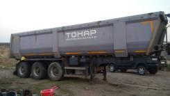 Тонар 9523. Продается самосвальный полуприцеп тонар 95231, 30 000 кг.