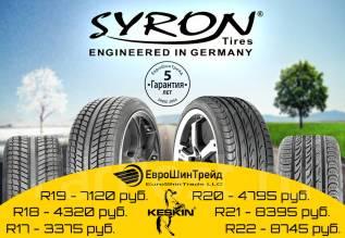 Новые шины Syron (Германия) Гарантия 5 лет!