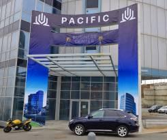 Новый БЦ «Pacific» — от 30 до 200 кв. м. — последние офисы с отделкой. 200 кв.м., улица Некрасовская 36, р-н Некрасовская