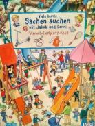 Виммельбух - книжка-гляделка Viele bunte Sachen suchen mit Jakob&Conni