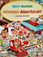 Виммельбух - книжка-гляделка Mein buntes Wimmel-Abenteuer