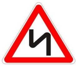 Дорожный знак 1.12.2 Опасные повороты.