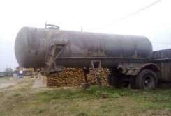 Одаз 93571. Полуприцеп цистерна цементовоз, 8 000 кг.