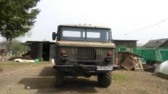 ГАЗ 66. Продается спецтехника газ 66