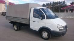 ГАЗ 3302. Продается Газель 3302 дизель, 2 800 куб. см., 1 500 кг.