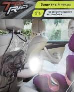 Защита сидений автомобиля TopRace