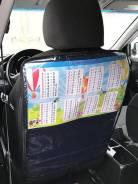 Защита спинки сиденья Таблица умножения ProtectionBaby