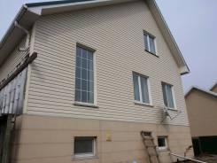 Продам дом новый в Будёновке!. Ул. Заречная, р-н Буденовка, площадь дома 173 кв.м., скважина, электричество 15 кВт, отопление твердотопливное, от аге...