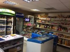 Магазин продуктов и пива на розлив