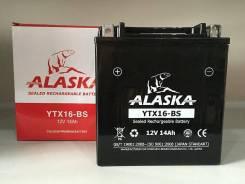 Alaska. 14 А.ч., производство Корея