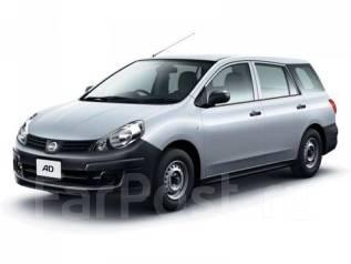 Аренда авто. Nissan AD, 4WD , 2010 год, и другие авто. Без водителя