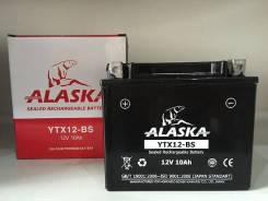 Alaska. 10 А.ч., производство Корея