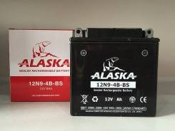 Alaska. 9 А.ч., производство Корея