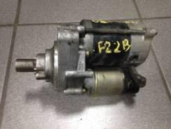 Стартер. Honda Odyssey, E-RA2, RA2 Двигатель F22B