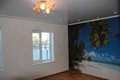 Продам дом в п. Бичевая!. 120 км от Хабаровска, р-н Бичевая, площадь дома 37 кв.м., от агентства недвижимости (посредник)