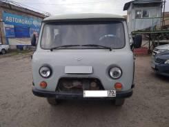 УАЗ 39094 Фермер. Продается УАЗ фермер, 2 700 куб. см., 1 075 кг.