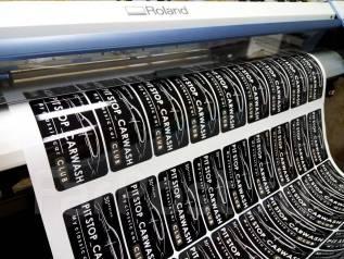 Наклейки, печать баннера, таблички, плоттерная резка, наружная реклама