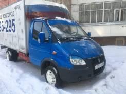 ГАЗ Газель Бизнес. Продаётся Газель бизнес 4м, 2 400 куб. см., 1 500 кг.