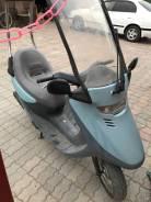 Honda Cabina. 90 куб. см., исправен, без птс, без пробега