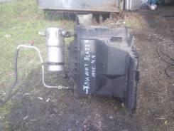 Радиатор кондиционера. Chevrolet Blazer