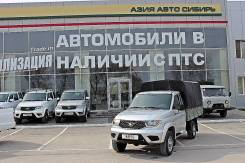 УАЗ Карго. , 2 700 куб. см., 750 кг.
