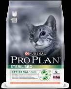 Pro Plan для стерилизованных кошек и котов 400 гр со вкусом лосося