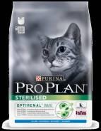 Pro Plan для стерилизованных кошек и котов 400 гр со вкусом кролика