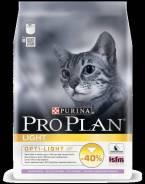 PRO PLAN® Light для взрослых кошек с избыточным весом