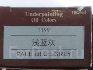 Краски масляные.