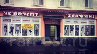 Продавец-консультант. Улица Калининская 26