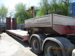 Hartung. Продаю Полуприцеп - 943000 год выпуска 2015, 43 000 кг.