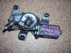 Моторчик заднего дворника Honda Odyssey RA2, Civic (хэтчбек 1989г)