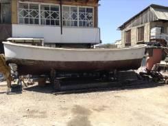 Wellboat. длина 8,05м.