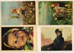 Знаменитая Неизвестная и Алёнка! 4 Открытки СССР 1958,1959, 1962 года. Оригинал