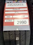 Dunlop Grandtrek ST1. Летние, без износа, 1 шт