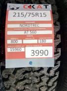 Nortec AT-560. Летние, без износа, 1 шт