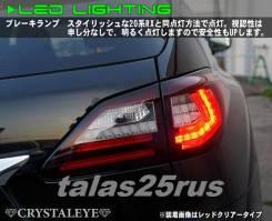 Стоп-сигнал. Lexus RX350, AGL10, GGL10, GGL10W, GGL15, GGL15W, GGL16, GGL16W, GYL10, GYL15, GYL16 Lexus RX450h, AGL10, GGL10, GGL15, GGL16, GYL10, GYL...